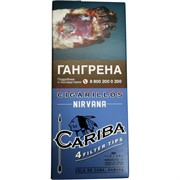 """Сигариллы Cariba """"Nirvana"""" 4 шт с фильтром"""
