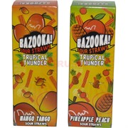 Жидкость 3 мг Bazooka! Sour Straws 100 мл серия Trupical Thunder