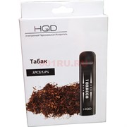 HQD Cuvie Табак 300 затяжек электронный персональный испаритель