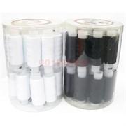 Набор ниток (белые и черные) 50 шт/кор