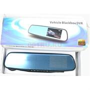 Видеорегистратор Vehicle Blackbox DVR 50 шт/кор