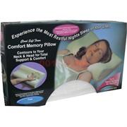 Подушка с эффектом памяти 20 шт/кор