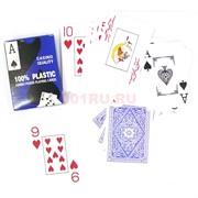 Карты пластиковые (8028) Casino Quality 144 шт/кор