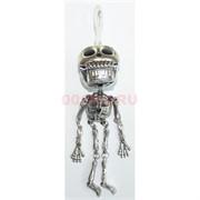 Брелок Скелет с двигающейся челюстью под серебро 48 шт/уп