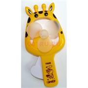 Вентилятор детский Жираф 12 шт/уп