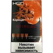 Сменные картриджи HQD (JUUL) 4 шт Корица