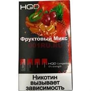 Сменные картриджи HQD (JUUL) 4 шт Фруктовый Микс