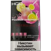 Сменные картриджи HQD (JUUL) 4 шт Розовый Лимонад