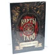 Карты таро Мистические знаки 78 карт с инструкцией