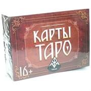 Карты Таро Policraft 78 карт