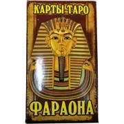 Карты Таро Фараона гадальные 78 шт