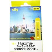 City 300 затяжек «Шанхай Банан Клубника» электронный испаритель