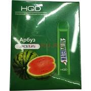 HQD Арбуз Watermelon 300 затяжек электронный персональный испаритель