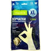 Хозяйственные перчатки в ассортименте размер XL 12 шт/уп