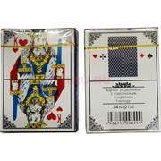 Карты игральные № 9899 с пластиковым покрытием 54 карты 10 шт/уп