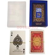 Карты покерные 100% пластик 777 в коробочке