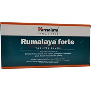 Румалайя Форте таблетки 60 шт от Himalaya