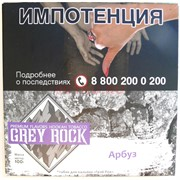 Табак Grey Rock Арбуз 100 г