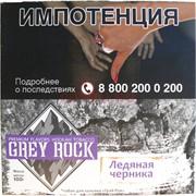 Табак Grey Rock Ледяная черника 100 г