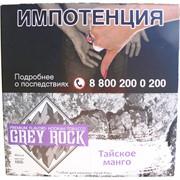 Табак Grey Rock Тайское манго 100 г