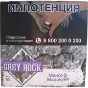 Табак Grey Rock Манго и Маракуйя 100 г