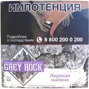 Табак Grey Rock Ледяная малина 100 г