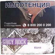 Табак Grey Rock Кола 100 г