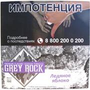 Табак Grey Rock Ледяное яблоко 100 г