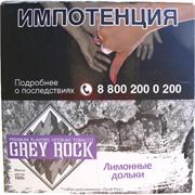 Табак Grey Rock Лимонные дольки 100 г