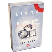 Табак для кальяна Lirra 50 гр «Ice Shot»
