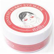 Гидрогелевые патчи для глаз Ginseng Berry eye mask 60 шт