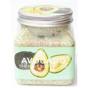 Wokali Скраб для тела с авокадо Sherbet Body Scrub Avocado 350 мл