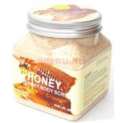 Скраб для тела Wokali Honey Sherbet Body Scrub с мёдом 350 мл