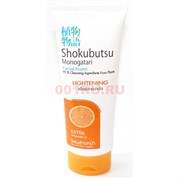 Пенка Shokubutsu Monogatari facial foam lightning 100 г