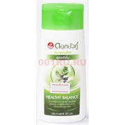 Шампунь сывороточный для волос Twin Lotus Healthy Balance Shampoo