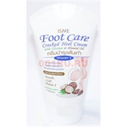 Крем для ног ISME Foot care 80 г