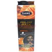 Маска для лица FASMC PEEL-OFF MASK MINERAL 130 г