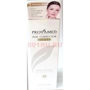 Крем для лица Provamed Age Corrector Night Cream