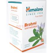 Brahmi Himalaya 60 таблеток поддерживает функции мозга