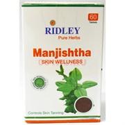 Manjishtha Ridley 60 таблеток улучшает обмен веществ