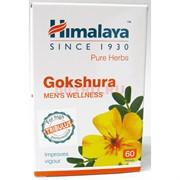 Himalaya Gokshura 60 таблеток
