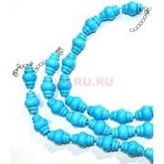 Нитка бусин из голубой бирюзы в виде 5 сегментов 17 бусин