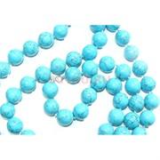 Нитка бусин из голубой бирюзы 18 мм 24 бусины