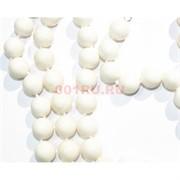 Нитка бусин из белого агата 18 мм 24 бусины