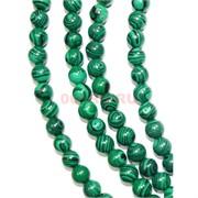 Нитка бусин 8 мм из зеленого малахита 49 бусины