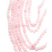 Нитка бусин 8 мм из розового кварца 48 бусин