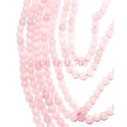 Нитка бусин 18 мм из розового кварца 24 бусины