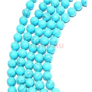 Нитка бусин 18 мм из голубой бирюзы 24 бусины