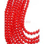 Нитка бусин 6 мм из красного коралла прессовка 69 бусин