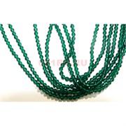 Нитка бусин из зеленой шпинели 3 мм